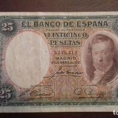 Billetes españoles: BILLETE DE 25 PESETAS 25 DE ABRIL 1931. SIN SERIE. RECIBIRA EL BILLETE DE LA FOTOGRAFIA.II REPUBLICA. Lote 95449787