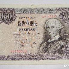 Billetes españoles: 5000 PESETAS. 1976. CARLOS III. SERIE L9. Lote 244444670