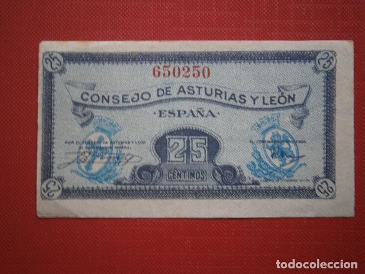 Billetes españoles: Consejo de Asturias y Leon 25-40-50 Centimos 1 y 2 Pesetas Juego Completo Raro Ver Fotos - Foto 3 - 30333843