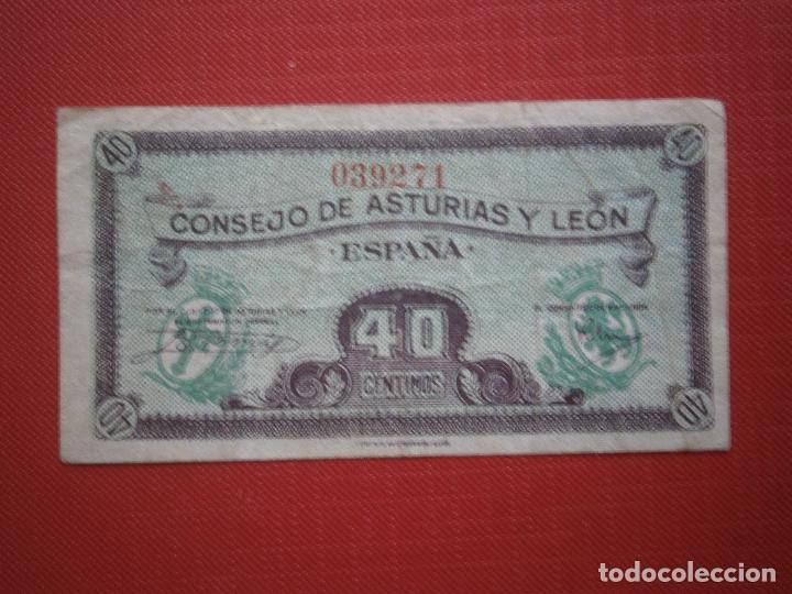 Billetes españoles: Consejo de Asturias y Leon 25-40-50 Centimos 1 y 2 Pesetas Juego Completo Raro Ver Fotos - Foto 5 - 30333843
