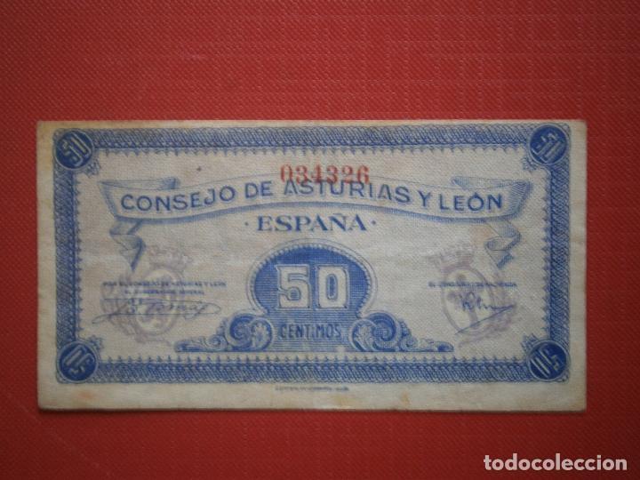 Billetes españoles: Consejo de Asturias y Leon 25-40-50 Centimos 1 y 2 Pesetas Juego Completo Raro Ver Fotos - Foto 7 - 30333843