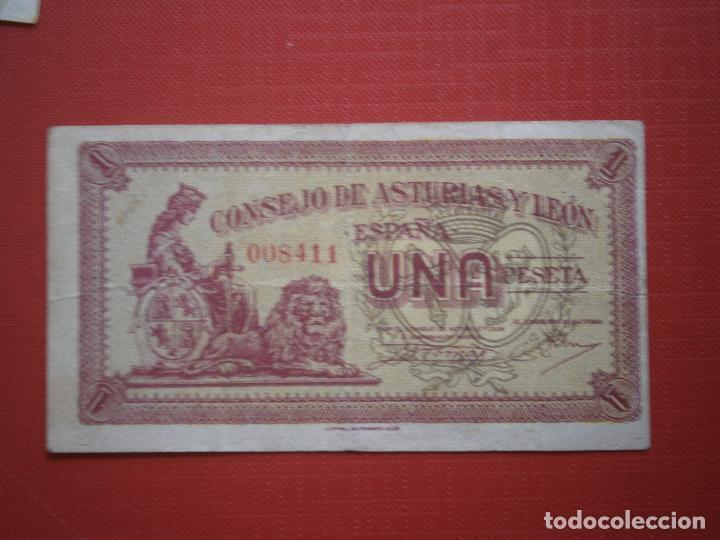 Billetes españoles: Consejo de Asturias y Leon 25-40-50 Centimos 1 y 2 Pesetas Juego Completo Raro Ver Fotos - Foto 9 - 30333843