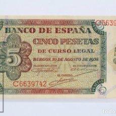 Billetes españoles: BILLETE DE 5 PESETAS / PTAS - EMISIÓN 10 DE AGOSTO DE 1938 - SERIE C - CALIDAD SC. Lote 98358459