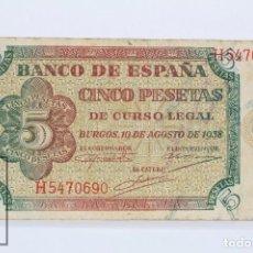 Billetes españoles: BILLETE DE 5 PESETAS / PTAS - EMISIÓN 10 DE AGOSTO DE 1938 - SERIE H - CALIDAD MBC. Lote 98358675