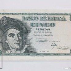 Billetes españoles: BILLETE DE 5 PESETAS / PTAS - EMISIÓN 5 DE MARZO DE 1948 - SIN SERIE - CALIDAD SC. Lote 98360723