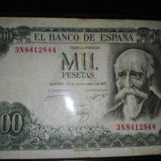 Billetes españoles: MIL PESETAS. Lote 98949436