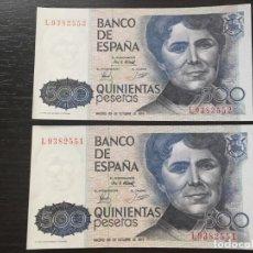 Billetes españoles: PAREJA DE BILLETES ESPAÑA 1979 SIN CIRCULAR PLANCHA - 500 PESETAS CON SERIE CORRELATIVOS. Lote 99878075