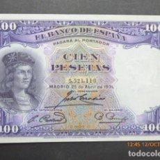 Billetes españoles: BILLETE DE 100 PTAS, AÑO 1931 S/SERIE, EBC +.. Lote 101153779
