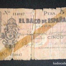 Billetes españoles: 1936-1937. 5 PESETAS. GIJÓN. BILLETE DEL BANCO DE ESPAÑA. GUERRA CIVIL. . Lote 101360263