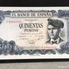 Billetes españoles: BILLETE ESPAÑOL 500 PTS 1971 - SC-. Lote 102784215