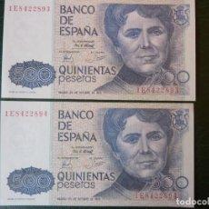 Billetes españoles: JUAN CARLOS PAREJA DE 500 PESETAS 1979.PLANCHA.. Lote 103201619