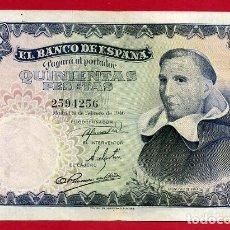 Billetes españoles: BILLETE 500 PESETAS 1946 , MBC+ , SIN SERIE , ORIGINAL , T256. Lote 103513963