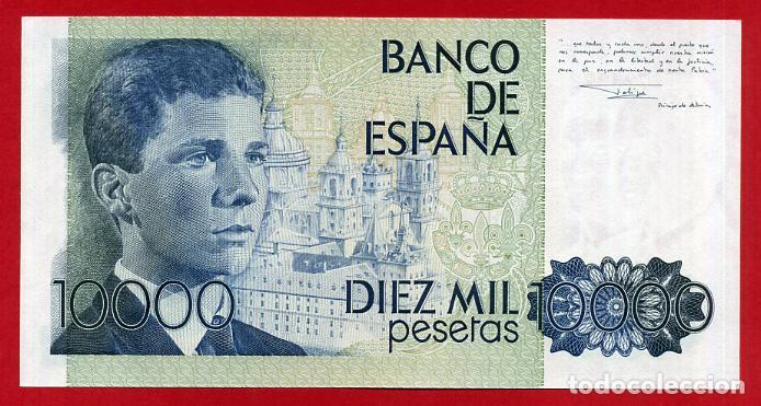 Billetes españoles: BILLETE 10000 PESETAS 1985 , PLANCHA CAPICUA SERIE T , ORIGINAL , T272 - Foto 2 - 103515639