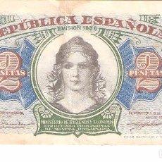 Billetes españoles: BILLETE DE ESPAÑA DE 2 PESETAS DE 1938 CIRCULADO REPÚBLICA ESPAÑOLA. Lote 103608783