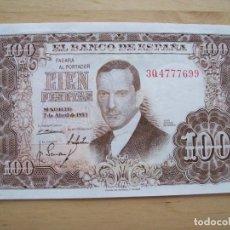 Billetes españoles: BILLETE SIN CIRCULAR JULIO ROMERO 1953. Lote 103714367
