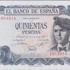 Billetes españoles: BILLETES ESPAÑOLES - ESTADO ESPAÑOL 500 PESETAS 1971 - SIN SERIE (EBC+). Lote 103890007
