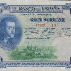 Billetes españoles: BILLETES ESPAÑOLES - ALFONSO XIII -100 PESETAS 1925 SERIE B (SELLO EN SECO GOBIERNO PROVISIONAL). Lote 103916443
