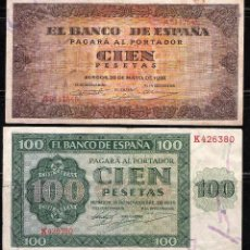 Billetes españoles: 2 BILLETES 100 PESETAS 1936-1938 MBC-. Lote 104287459