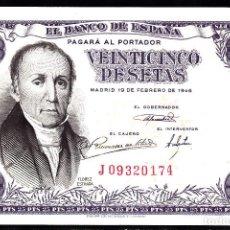 Billetes españoles: BILLETE BANCO DE ESPAÑA 25 PESETAS 1946 ---PLANCHA----. Lote 104910563