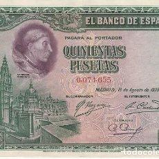 Billetes españoles: 500 PESETAS- 15 DE AGOSTO DE 1928. Lote 104960067