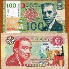 Billetes españoles: SET ESPAÑA CATALUNYA CATALUÑA 5000 & 100 PESSETES 2016 / 2017 UNC EDICION PRIVADA ENSAYO. Lote 133561175