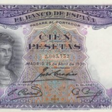 Billetes españoles: 100 PESETAS- 25 DE ABRIL DE 1931-SIN SERIE-SC-/SC. Lote 105539399
