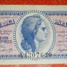Billetes españoles: BILLETE DE ESPAÑA - 50 CENTIMOS DE LA REPUBLICA ESPAÑOLA - SERIE A. Lote 110744915