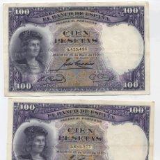 Billetes españoles: LOTE. GONZALO FERNÁNDEZ DE CÓRDOBA 1931 SERIES. 0.823.498 - 2.682.573 - 3.577.224. LOS DE LA IMAGEN.. Lote 105665607