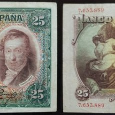 Billetes españoles: BILLETE DE 25 PESETAS, VICENTE LÓPEZ. Lote 144515093