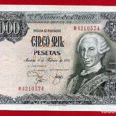 Billetes españoles: BILLETE 5000 PESETAS 1976 MBC++ SERIE W , ORIGINAL ,T574. Lote 106944747