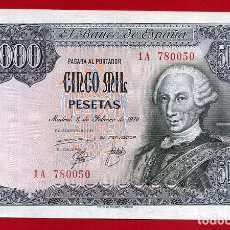 Billetes españoles: BILLETE 5000 PESETAS 1976 , MBC++ , SERIE 1A , ORIGINAL ,T050. Lote 106950199