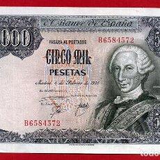 Billetes españoles: BILLETE 5000 PESETAS 1976 , MBC++ , SERIE B , ORIGINAL ,T572. Lote 106950247
