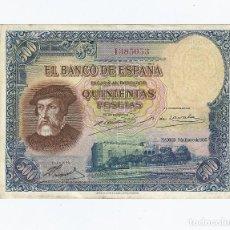 Billetes españoles: BILLETE 500 PTAS. HERNAN CORTES 7-1-1935. Lote 107246379