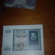 Billetes españoles: REPRODUCCIÓN FACSÍMIL. 500 PESETAS. 1940. EST24B2. Lote 107999103