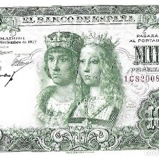 Billetes españoles: BANCO DE ESPAÑA BILLETE DE 1000 PESETAS 1957 REYES CATOLICOS MBC-SEMI PLANCHA. Lote 109170711
