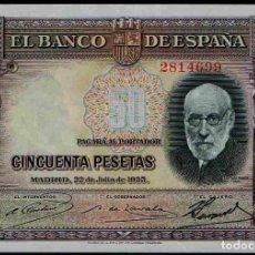 Billetes españoles: 50 PESETAS DE 1935 SIN CIRCULAR/PLANCHA. Lote 109173755
