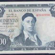 Billetes españoles: 500 PESETAS 1954 SIN CIRCULAR/PLANCHA. Lote 109184887