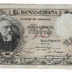 Billetes españoles: BILLETE. 50 PESETAS. 1905. ECHEGARAY. VER FOTOS. Lote 109526507