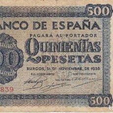 Billetes españoles: BILLETE DE BURGOS DE 500 PESETAS DEL AÑO 1936 DE LA SERIE A (DIFICIL). Lote 109861243