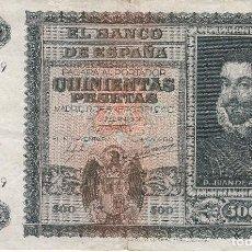 Billetes españoles: BILLETE DE 500 PESETAS DEL 9 DE ENERO DEL AÑO 1940 DE JUAN DE AUSTRIA SERIE A (MUY DIFICIL). Lote 109861763