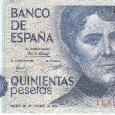 Billetes españoles: BILLETE DE ESPAÑA DE 500 PESETAS DEL AÑO 1979 DE ROSALIA DE CASTRO SERIE 1E . Lote 109863779