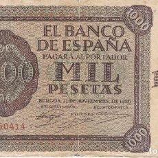 Billetes españoles: BILLETE DE BURGOS DE 1000 PESETAS DEL AÑO 1936 DE LA SERIE B (RARO Y DIFICIL). Lote 109868071