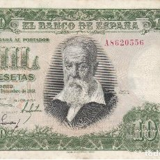 Billetes españoles: BILLETE DE 1000 PESETAS DEL AÑO 1951 DEL PINTOR JOAQUIN SOROLLA SERIE A EN BUENA CALIDAD . Lote 109869599