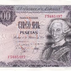 Billetes españoles: BILLETE DE ESPAÑA DE 5000 PESETAS DEL AÑO 1976 SERIE F EN BUENA CALIDAD (CARLOS III). Lote 109882971