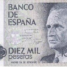 Billetes españoles: BILLETE DE ESPAÑA DE 10000 PESETAS DE JUAN CARLOS I DEL AÑO 1985 SIN SERIE CALIDAD EBC. Lote 109888427