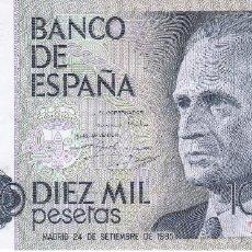 Billetes españoles: BILLETE DE ESPAÑA DE 10000 PESETAS DE JUAN CARLOS I DEL AÑO 1985 SERIE T CALIDAD EBC. Lote 109888923