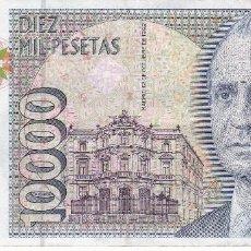 Billetes españoles: BILLETE DE 10000 PESETAS DEL AÑO 1992 DE LA SERIE 9A (SERIE DE SUSTITUCION) CALIDAD EBC . Lote 109890931