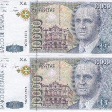Billetes españoles: PAREJA CORRELATIVA DE 10000 PESETAS DEL AÑO 1992 DE JUAN CARLOS SERIE 1B EN CALIDAD EBC. Lote 109891979