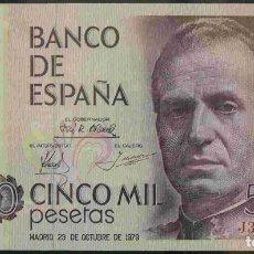 Billetes españoles: 5000 PESETAS 1979 SIN CIRCULAR/PLANCHA. Lote 110015323