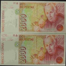 Billetes españoles: PAREJA CORRELATIVA DE 2000 PESETAS DE 1992 SIN SERIE, SIN CIRCULAR/PLANCHA. Lote 110016555